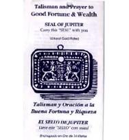 TALISMAN GOOD FORTUNE & WEALTH SEAL OF JUPITER TALISMAN GOOD FORTUNE & WEALTH SEAL OF JUPITER